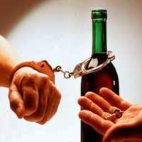 лікування алкоголізму в стаціонарі
